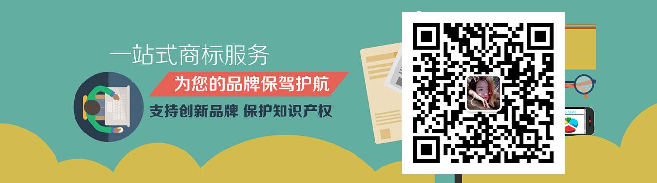 汉中商标注册保护您的知识产权