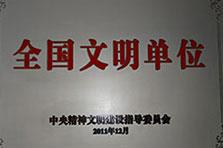 汉中商标注册资质